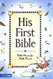 His First Bible, Melody Carlson, 0310701287