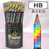 カラーマン鉛筆 虹色&ブラック(HB)