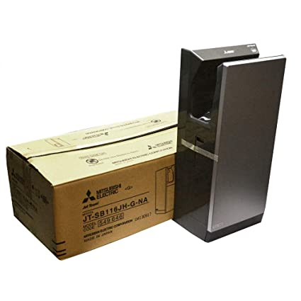Amazon.com: Mitsubishi JT-SB116JH2-S-NA Jet Towel Slim Hand Dryer: Industrial & Scientific