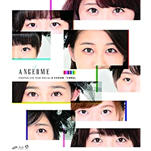 Blu-ray Disc. アンジュルム STARTING LIVE TOUR SPECIAL @日本武道館 『大器晩成』