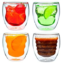 Curva Artisan Series Double Wall Beverage Glasses and Tumblers - Set of 4 Unique 8 oz Drinking Glasses