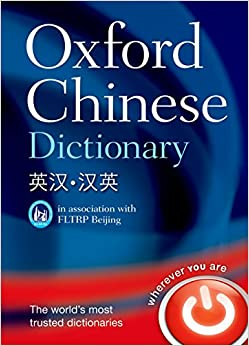 Oxford Dictionaries - Oxford Chinese Dictionary