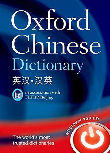 Oxford Chinese Dictionary - Oxford Chinese Dictionary