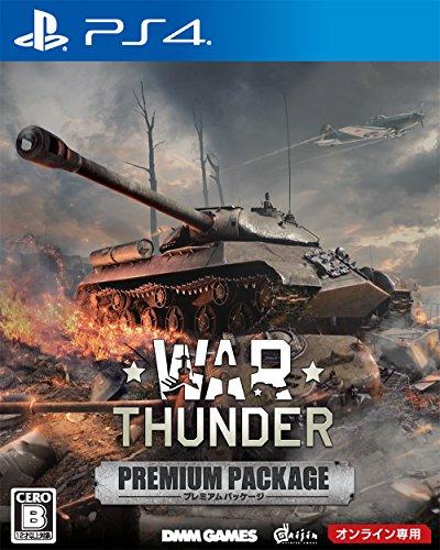 war thunder aimbot download 2018