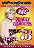Deadly Weapons / Double Agent 73 (Special Edition)