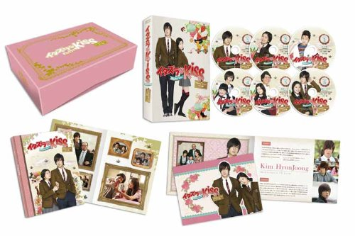 TV Series - Itazura Na Kiss Playful Kiss Producer's Cut Edition Blu-Ray Box 1 (5BDS+Original Comic) [Japan LTD BD] OPSB-S054 by