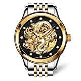 Gosasa Men's 'Dragon Collection' Luxury Carved Dial Automatic Mechanical Waterproof Gold Watch