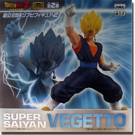 Dragonball BanPresto Deluxe Statue Vegetto