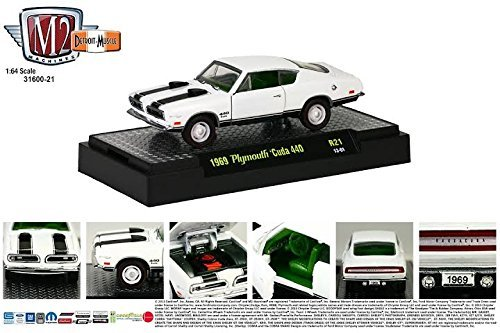 1969 Plymouth Cuda 440 (13-01) * M2 Machines Detroit Muscle Release 21 * 2013 Castline Premium Edition 1:64 Scale Die-Cast Vehicle Set (Limited to 5,000 Pieces World Wide)