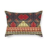 Bohemian Cushion Covers 18 X 26 Inches / 45 By 65 Cm For Deck Chair Office Outdoor Chair Bedding Divan With Both Sides