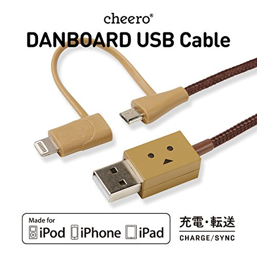 DANBOARD USB Cable with Lightning & Micro USB connector (25cm)/MFi 認証取得済み
