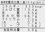 MARUTAI Kumamoto Tonkotsu Instant Noodle Soup Ramen Non-fried For 2 servings