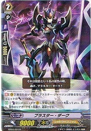 Card Fight! Vanguard [Blaster Dark] [R] BT04-024-R ?imaginary ...