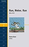Run. Melos. Run 走れメロス ラダーシリーズ