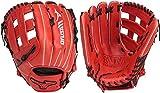 Mizuno MVP Prime SE5 GMVP1300PSES5 Slowpitch Utility Glove 1300 Red-Black