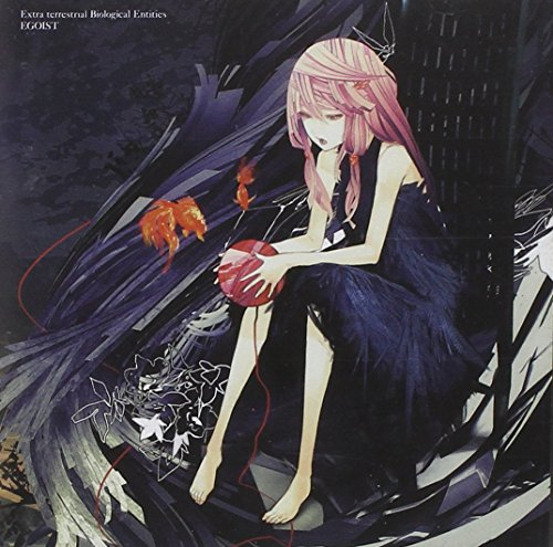 CD : Egoist - Extra Terrestrial Biological Entities (Asia - Import)
