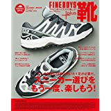 FINEBOYS 靴 サムネイル