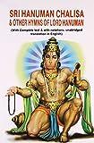 Shri Hanuman Chalisa and Other Hymns of Lord Hanuman