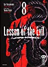 Lesson of the evil, tome 8 par Karasuyama