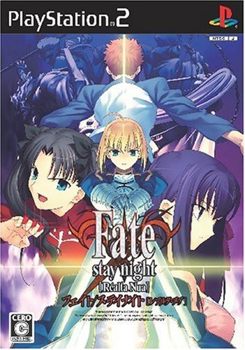 Fate/stay Night [Realta Nua] [Limited Edition] [Japan Import] (Fate Stay Night Game compare prices)