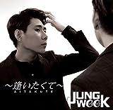 Jung-Wook - Aitakute [Japan CD] ISFD-271004