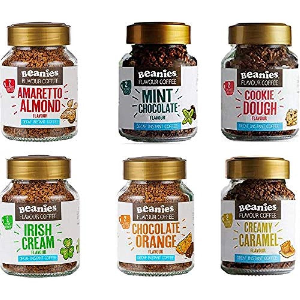 9ed72a3f558 6x Instant Coffee Beanies Flavored DECAF Jars Creamy Caramel