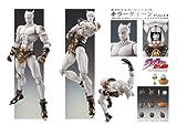 Medicos JoJo's Bizarre Adventure: Part 4--Diamond is Unbreakable: Killer Queen Super Action Statue