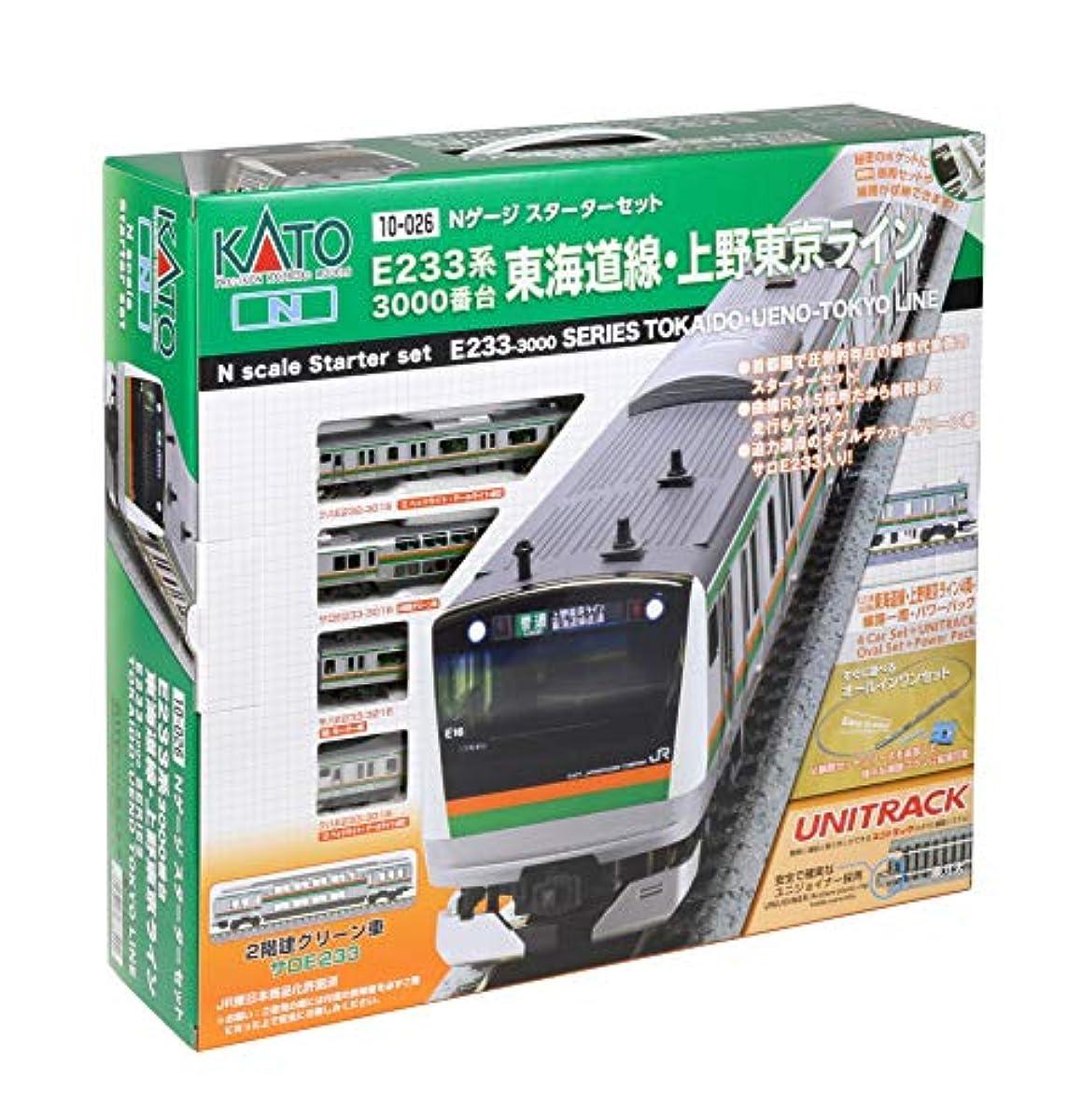 [해외] KATO N게이지 스타터 세트 E233 계3000카운터 토카이도선우에노 도쿄 라인 10-026 철도 모형 입문 세트
