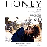 HONEY 2017年Vol.19 小さい表紙画像