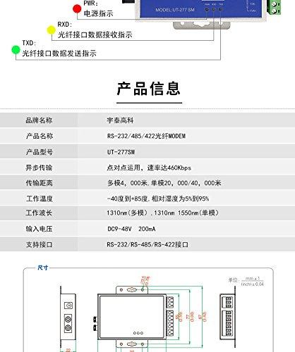 UTEK UT-277SM-ST RS-232//422//485 to Optical Fiber Media Converters