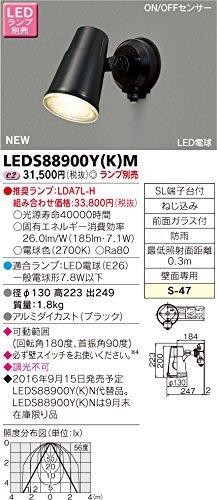 東芝ライテック LEDアウトドアスポットライト 屋外ブラケット ブラック LEDランプ別売り B01EWFKZ8A 14302