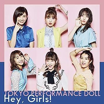 Amazon | Hey, Girls!(初回生産...