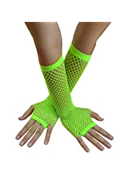 2 Pairs Women's New Style Fishnet Long Gloves Night Club Party Mittens