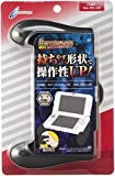 Cyber Gadget Rubber Coating Grip 2 Black For Nintendo New 3DS LL XL