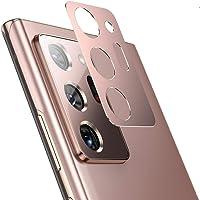 واقي كاميرا هاتف سامسونج نوت 20 الترا، غطاء كاميرا معدني يحمي عدسة كاميرا هاتف سامسونج نوت 20 الترا 5 جي بحجم شاشة 6.9…