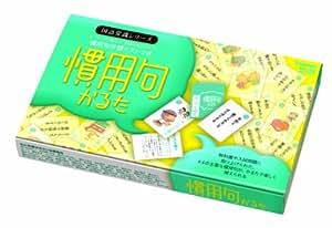 Idiom Karuta (japan import)