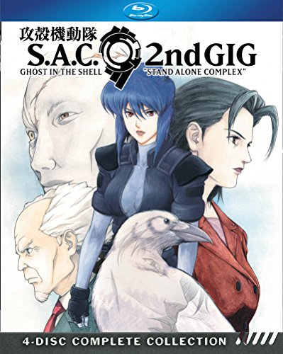 Gits: Stand Alone Complex S2 [Blu-ray]