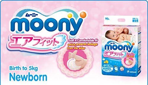 //// Японские подгузники Moony Natural NB 0-5 kg 0-5 kg Couches Moony Natural NB 0-5 kg //// Japanese diapers Moony Natural NB