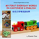 My First Everyday Words in Cantonese and English: with Jyutping pronunciation (English and Chinese Edition)