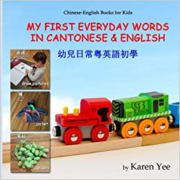 my first everyday words in cantonese and english with jyutping