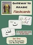 Flashcards: Set 1 (Gateway to Arabic)