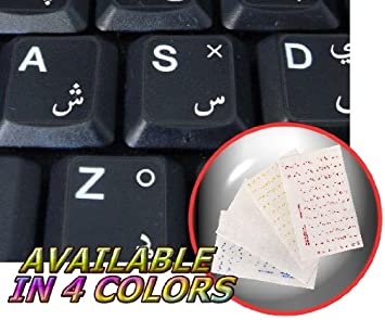 Pashto pegatinas de teclado con letras blancas sobre fondo transparente: Amazon.es: Oficina y papelería