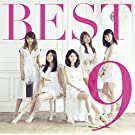 9Nine - Best9 (Type B) (CD+DVD) [Japan LTD CD] SECL-1929
