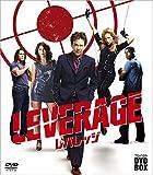 レバレッジ コンパクト DVD‐BOX シーズン1