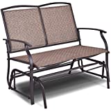 AyaMastro Brown Glider Rocking Bench Loveseat Armchair Textilene Chair w/2 Seats