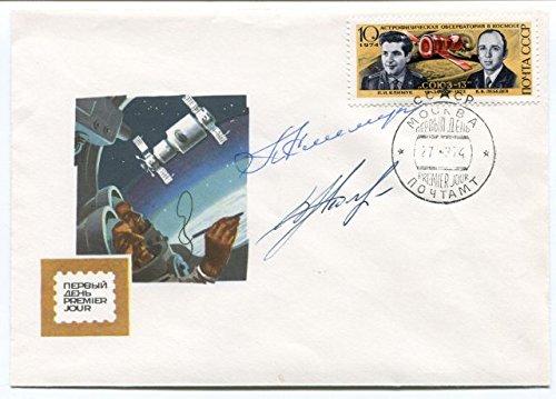 1974 Mockba COIO3-13'' Premier Jour SPACE NASA SAT SIGNED