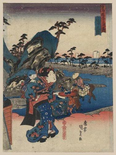 Japanese Print: Okitsu no zu 1 - Uk Watch Online Retailers