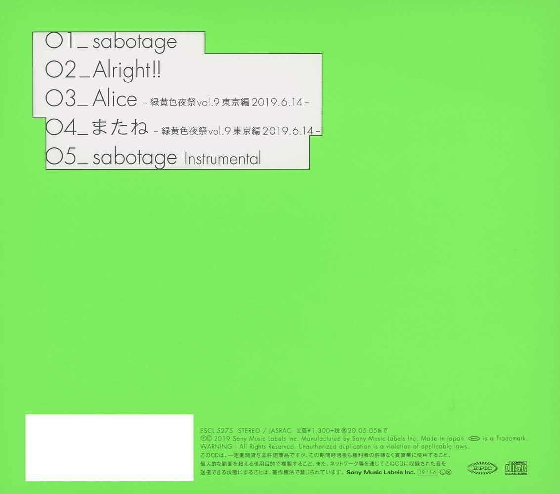 Sabotage 緑黄色 社会