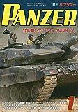 PANZER(パンツァー) 2020年 01 月号 [雑誌]