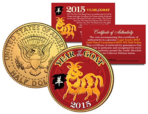 Gold Plated Game Coin - 8